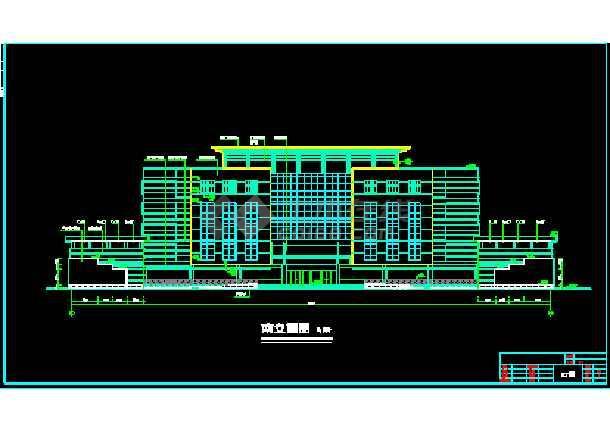 某市综合办公楼建筑CAD设计施工平立面图纸-图1