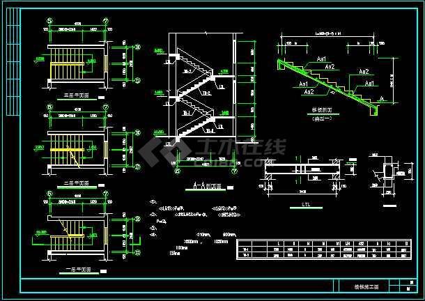 一套简单的新型农村住宅建筑施工图纸-图1