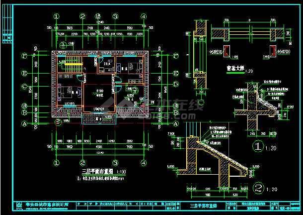 某地豪华别墅建筑cad设计结构施工图-图1