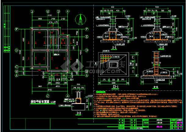 某三层别墅建筑cad结构设计施工图-图3