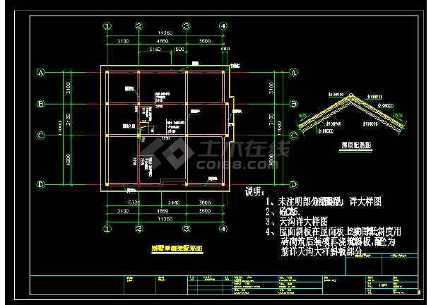 某多层别墅cad设计水电结构详细施工图-图1