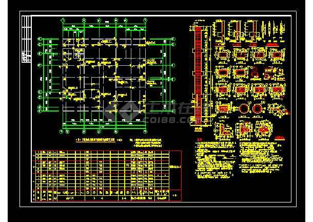 某自建别墅cad设计结构施工图带效果图-图1