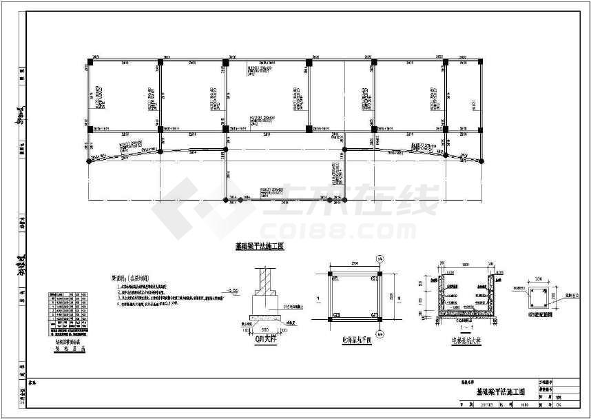 某地地上5层框架办公楼结构设计图纸-图1