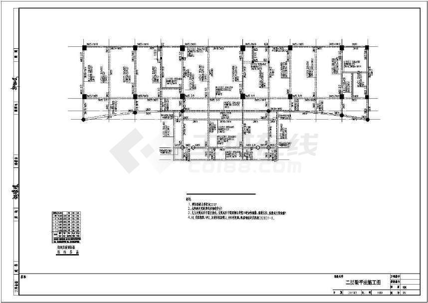 某地地上5层框架办公楼结构设计图纸-图2