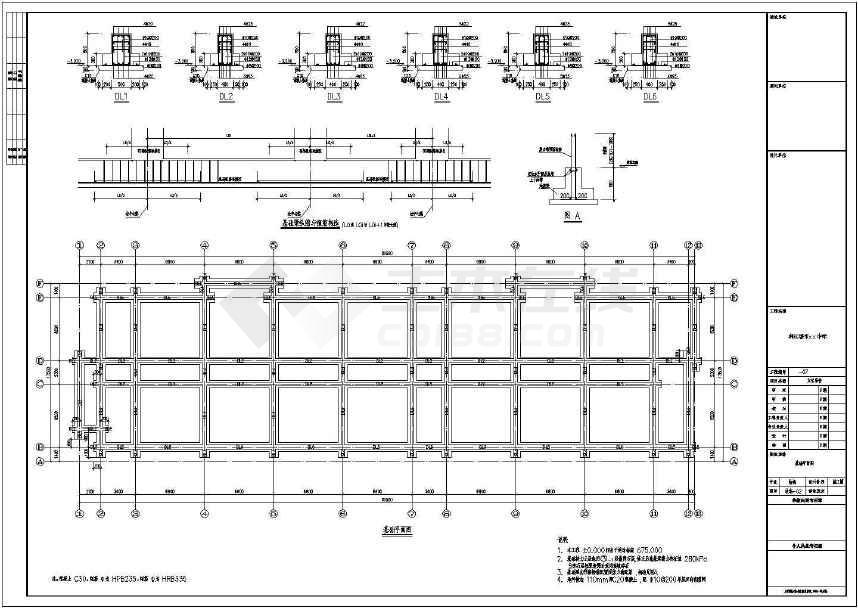 某地四层中学女生宿舍结构设计图纸-图1
