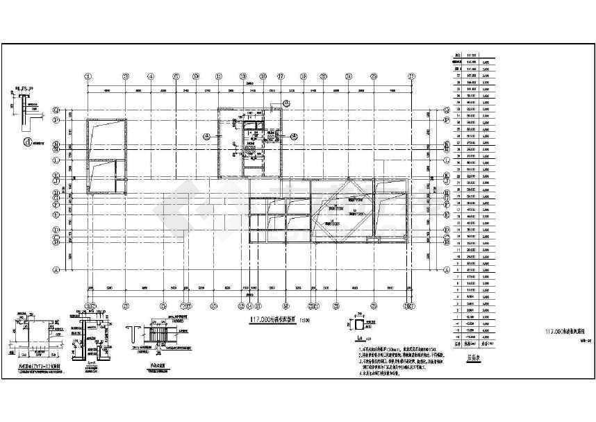 某地大型超高层住宅全套结构施工图纸-图1