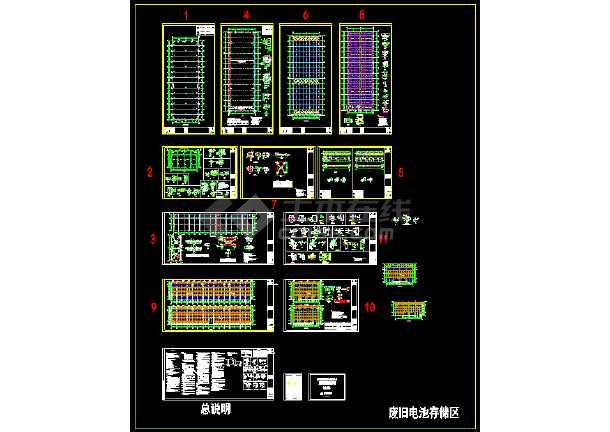 废旧电池回收处理主厂房结构设计施工CAD图纸(15万吨回收电池处理项目)-图1