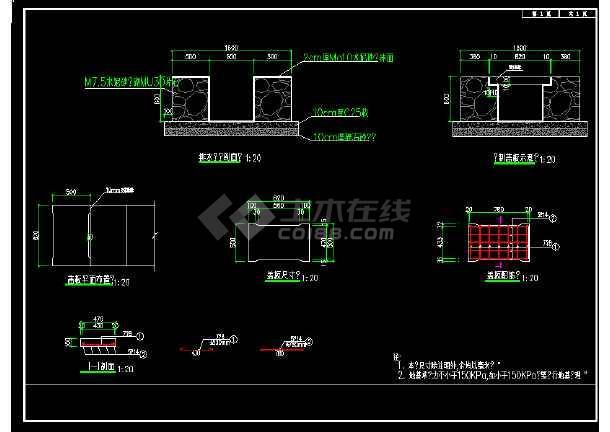 排水边沟设计施工图CAD 适用园林小区-图1