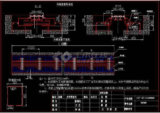 公路桥梁伸缩缝通用设计图纸(新规范)-图2