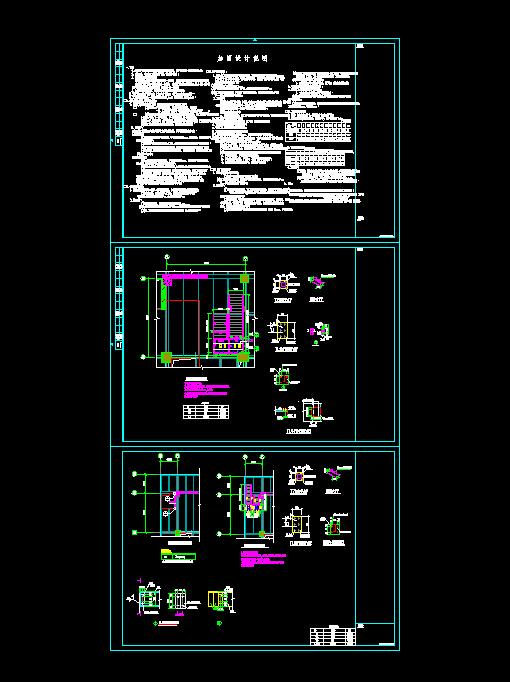 两部室内钢楼梯结构图,大家可以学习参考图片1