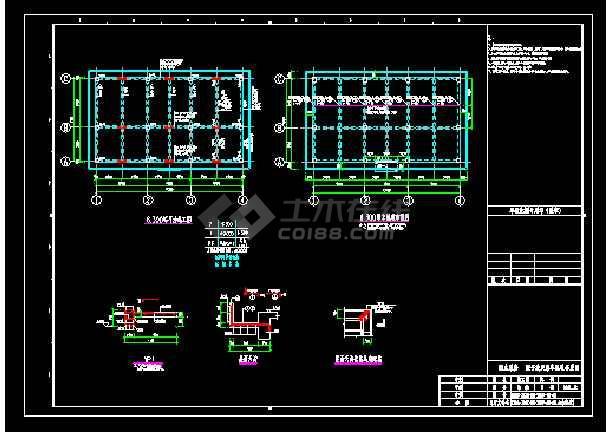 码头雨水泵房混凝土沉井结构施工图 -图3