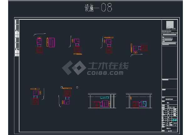 花桥雅苑-地下室-暖通大样图-图2