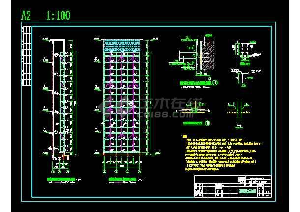 某观光电梯玻璃幕墙钢结构施工图纸(含设计说明)-图2