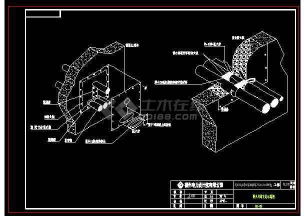 公路站新增250kVA配电工程施工图纸(电气部分+土建部分)-图3