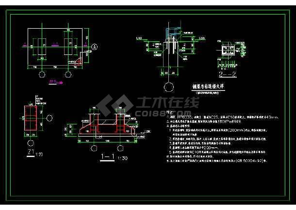 点击查看常用银行大门改造结构cad施工图第2张大图