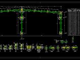 [新疆]单层门式刚架轻钢结构厂房结构施工图(天然地基) 图片2