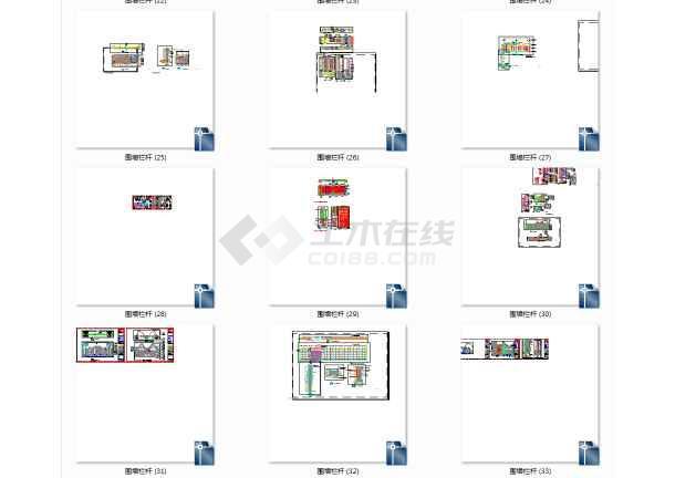 园林景观小品围墙栏杆CAD设计施工图(共120张)-图2