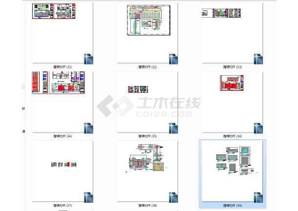 园林景观小品围墙栏杆CAD设计施工图(共120张)-图3