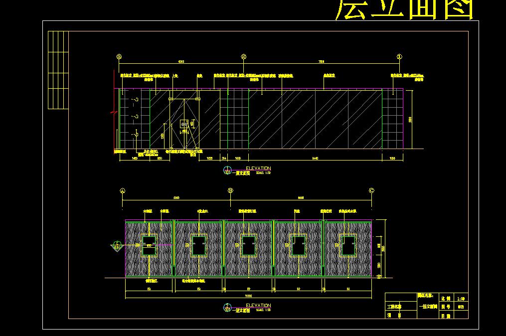 某五星级会所茶吧装修设计cad全套施工图图片3