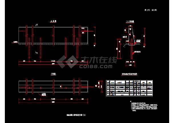 新规范C级和B级防撞墙标准图含工程量-图1