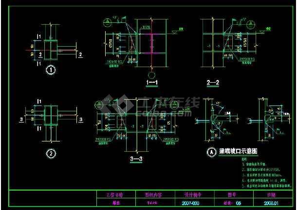 国外某钢框架雕塑工程结构cad设计图-图2