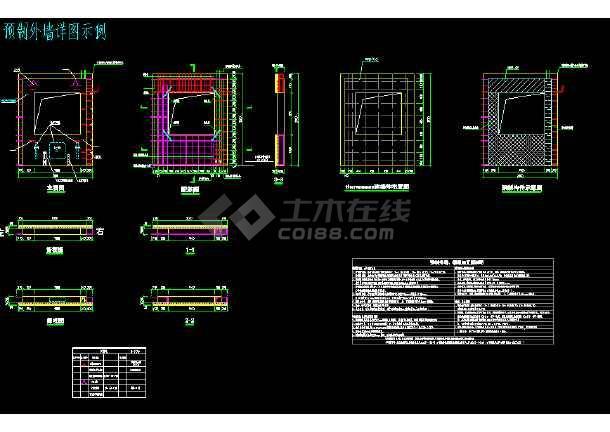 点击查看百米高层住宅装配式建筑结构图第1张大图
