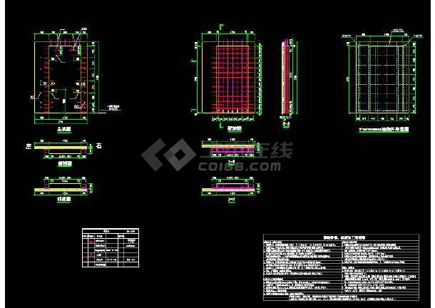百米高层住宅装配式建筑结构图-图二