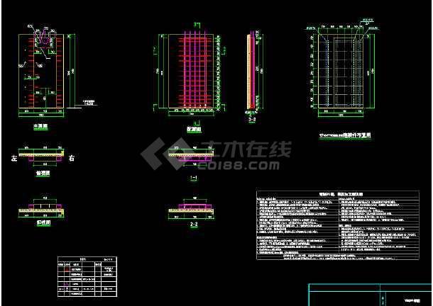 百米高层住宅装配式建筑结构图-图3