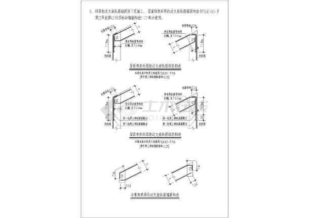 某坡屋面结构平法表示方法和构造详细cad图纸-图1
