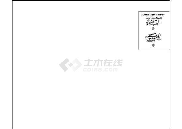 某坡屋面结构平法表示方法和构造详细cad图纸-图2