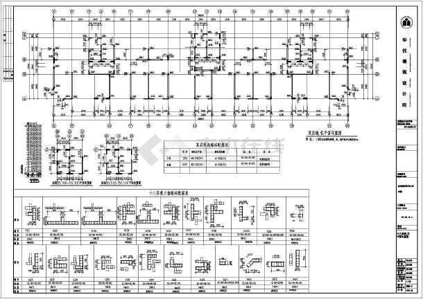 高层混凝土剪力墙住宅楼结构设计cad施工图-图3