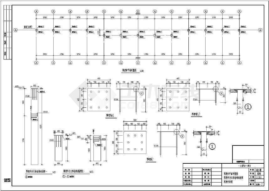 某体育场看台结构设计图(含设计说明)-图2