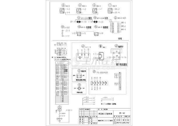 某房地产配电工程630KVA箱式变电站电气原理图-图2