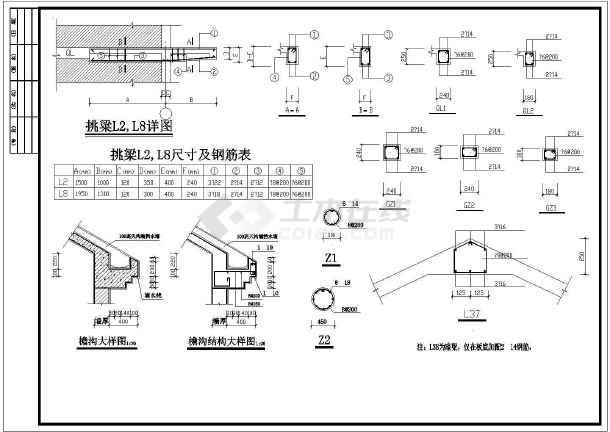 三层别墅建筑结构设计cad图纸(含模型)-图3