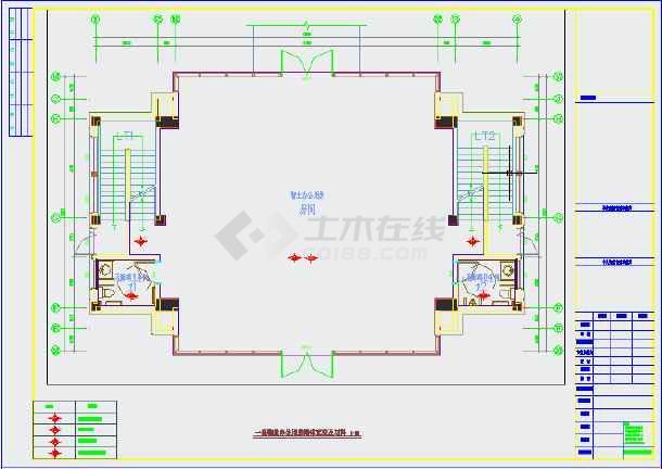 某小区物业用房装修施工图(含设计说明)-图3