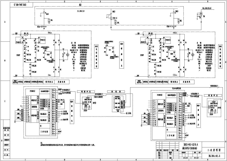 某典型变电站高低压成套设备电气原理图图片1