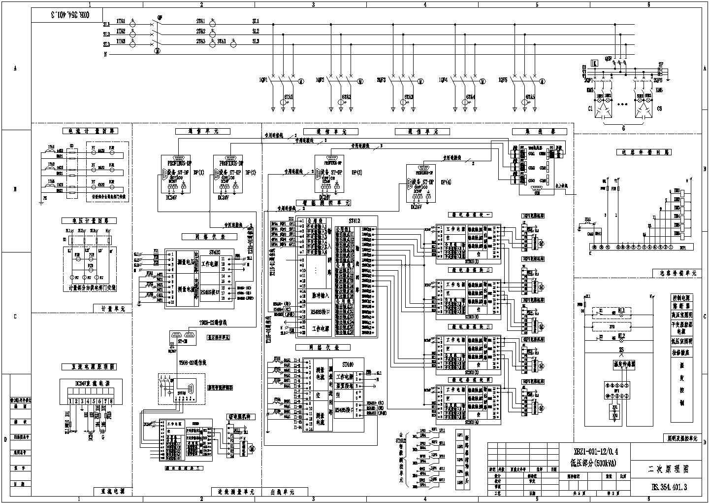 某典型变电站高低压成套设备电气原理图图片3