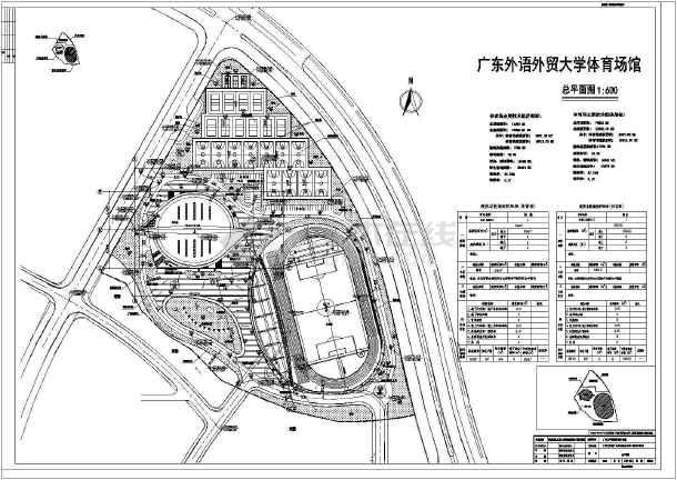 某外贸大学体育场馆建筑设计cad施工图-图1