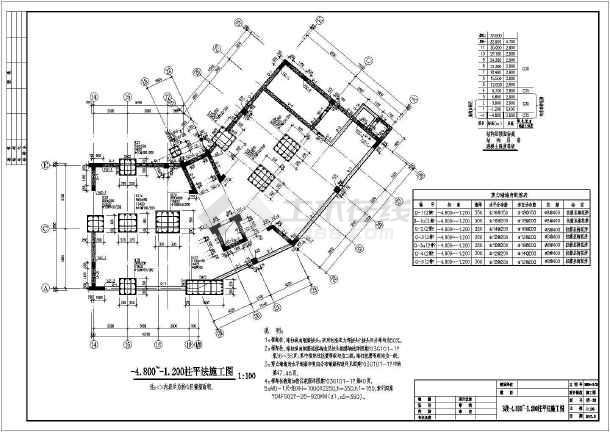 某小区框剪型小高层cad建筑工程施工设计图纸-图1
