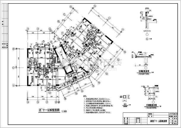 某小区框剪型小高层cad建筑工程施工设计图纸-图3
