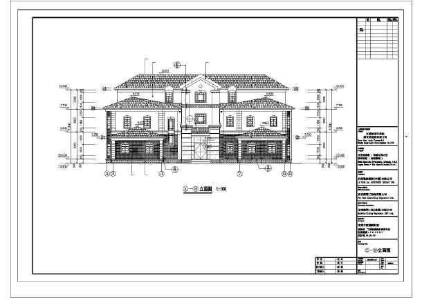 东莞某三层钢结构别墅图纸-图3
