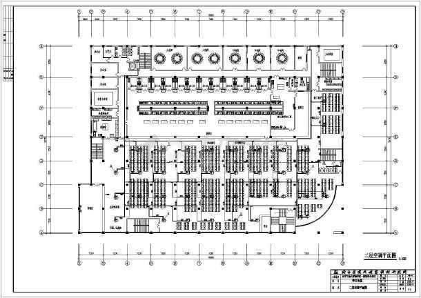 某大学新校区学生食堂全套暖通空调cad施工设计-图3