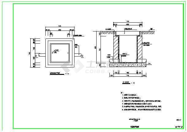 江滨路沿线景观设计--电气设计界-图1