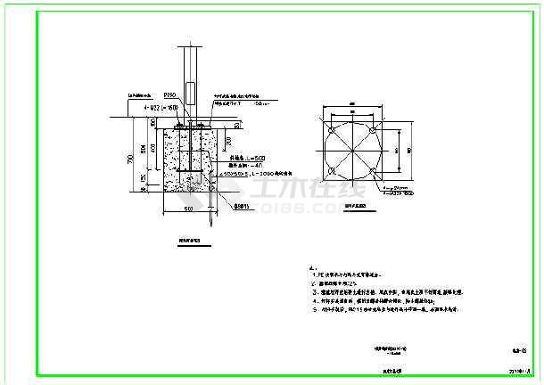 江滨路沿线景观设计--电气设计界-图2