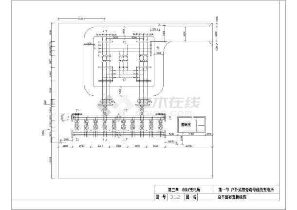66kv变电站标准cad电气施工图纸-图2