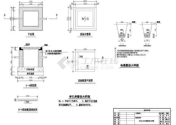 某工厂厂区路灯照明电气设计cad施工图-图3