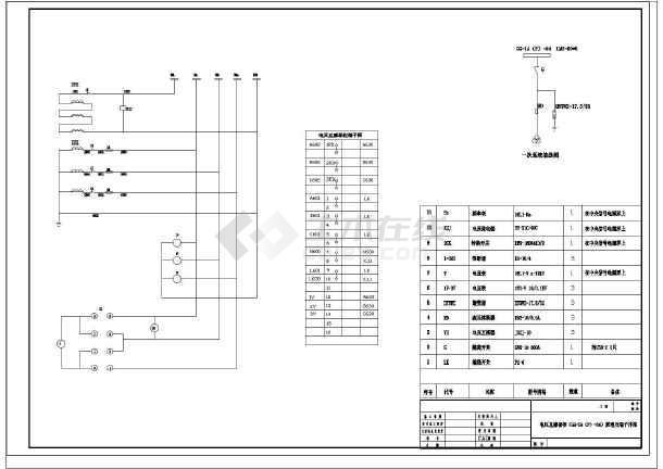 35KV窑上变电站设计cad电气施工图-图2