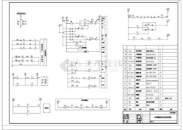 35KV窑上变电站设计cad电气施工图-图3