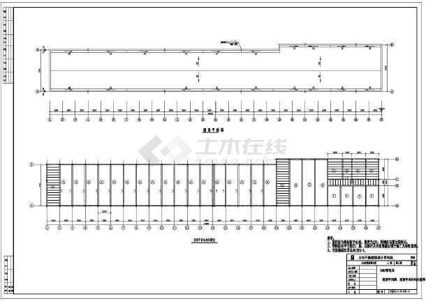 110kv变电所典型电气设计施工图纸-图3