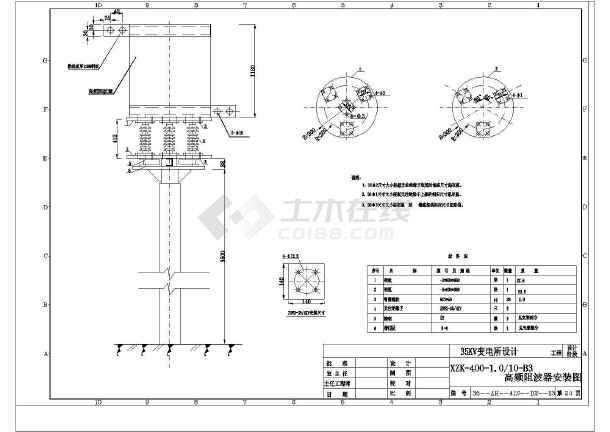 典型35KV变电所电气设计cad施工图-图2